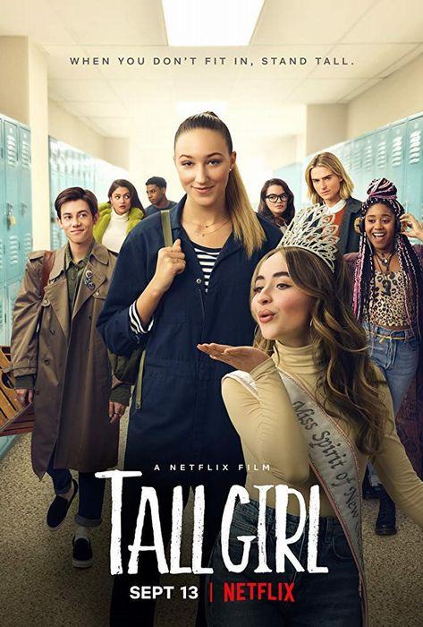 """トールガール""""Tall Girl"""""""