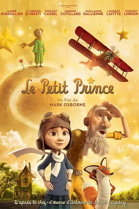 """リトルプリンス 星の王子さまと私""""The little prince"""""""