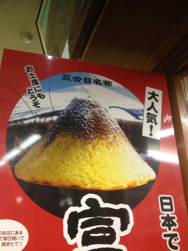 Melon%20Pan%20Fuji%20San%20style.jpg