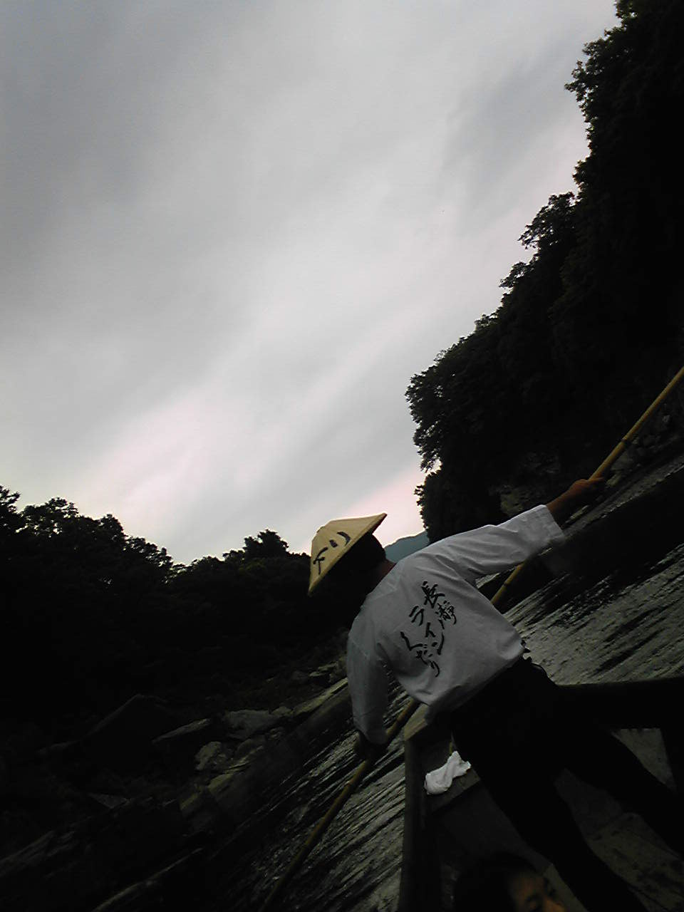boatman.jpg