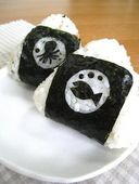 What is your the best Onigiri?