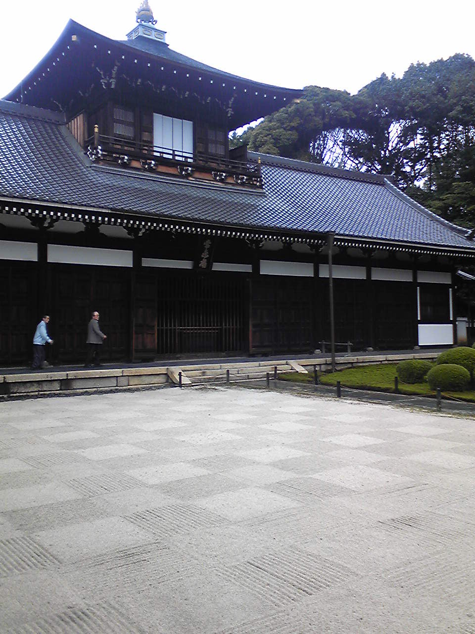 Kyoto Adventure Part 3 – by Christian