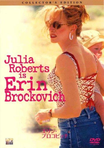 """エリン・ブロコビッチ(""""Erin Brockovich"""")"""