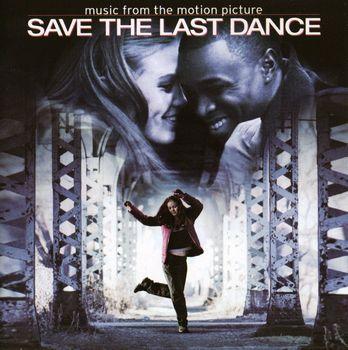 """セイブ・ザ・ラストダンス """"Save the last dance"""""""