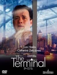"""ターミナル, Terminal"""""""