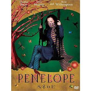 """ペネロピ(""""Penelope"""")"""