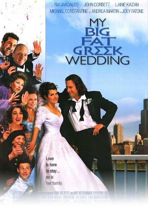 """マイ・ビッグ・ファット・ウェディング """"My Big Fat Greek Wedding(2002)"""""""