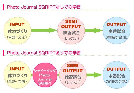 PJSqript.jpg